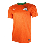 T-Shirt Zambia Fussball 2014-15 Away Nike
