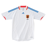Trikot Japan Fussball