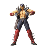 Fist of the North Star Actionfigur Revoltech Yamaguchi LR-013 Jagi 15 cm