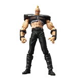 Fist of the North Star Actionfigur Revoltech Yamaguchi LR-007 Zeed 15 cm