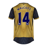 Trikot Arsenal 2015-2016 Away