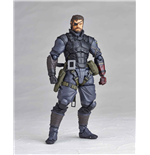 Metal Gear Solid V The Phantom Pain Actionfigur Venom Snake Sneaking Suit Ver. 16 cm