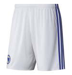 Shorts Bosnien Fussball 2016-2017 Away (Weiss)