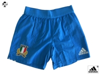 Shorts Italien Rugby 248069