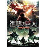 Poster Attack on Titan 261746