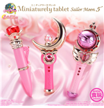 Sailor Moon Mini-Replik 10 cm Sortiment Miniaturely Tablet Case (6)