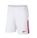 Shorts Rom 2017-2018 Away (Weiss)