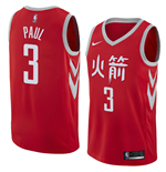 Houston Rockets Chris Paul Nike City Edition Replik Trikot