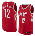 Houston Rockets Luc Mbah A Moute Nike City Edition Replik Trikot