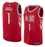 Houston Rockets Trevor Ariza Nike City Edition Replik Trikot