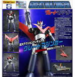 Grand Action Bigsize Mod Great Mazinger Actionfigur