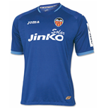 T-Shirt Valencia Joma Away 2012-13 für Kinder